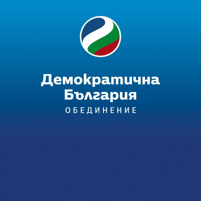 Избори ноември '21