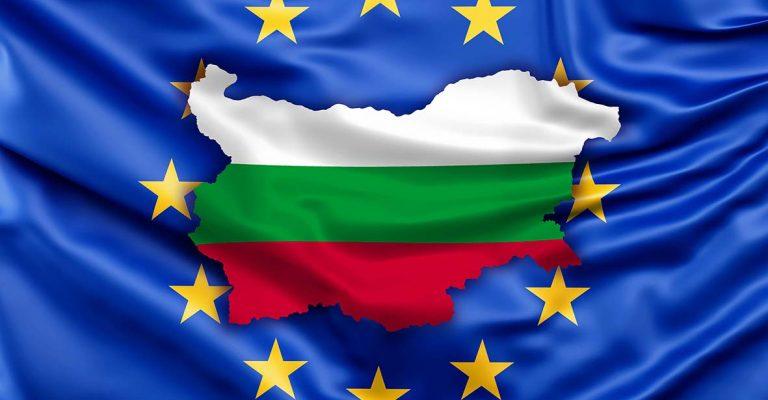 Избори за Европейски парламент '19