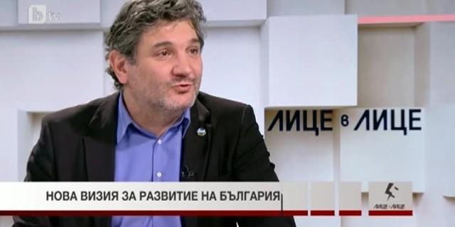 Георги Ганев: Ключът към икономическия растеж е увеличаването на производителността на хората