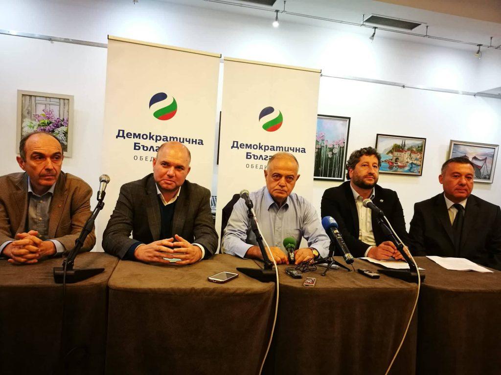 """Настояваме за незабавно спиране на сделката на община Варна за покупка на """"ЦУМ – Варна"""" АД"""