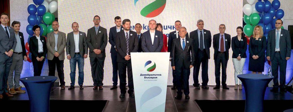 Демократична България може много повече