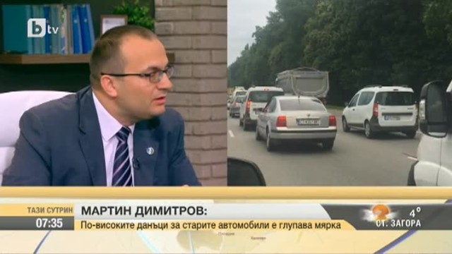 Мартин Димитров за протестите: Това е само началото