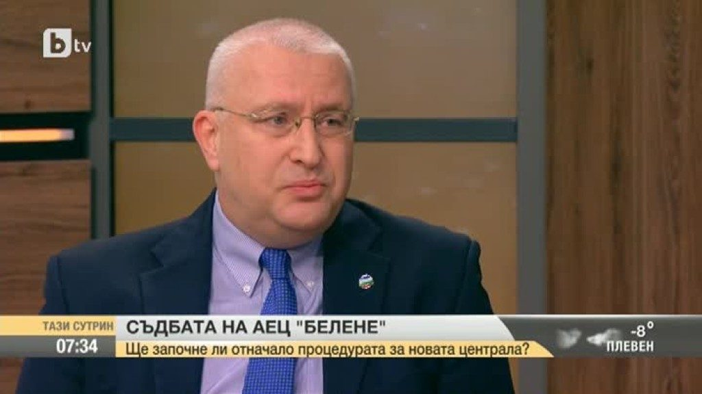 """Светослав Малинов: Становището на ЕК означава, че АЕЦ """"Белене"""" е нов проект"""