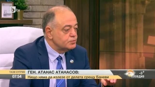 Атанас Атанасов: 2 месеца и половина МВР няма главен секретар
