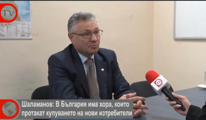 В България има хора, които умишлено бавят модернизацията на армията