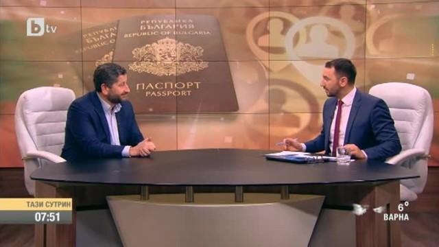 Христо Иванов: Има общо недоверие към процеса на даване на гражданство у нас