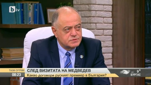 Ген. Атанасов: Медведев поиска от Борисов да се бори в Брюксел за руските интереси