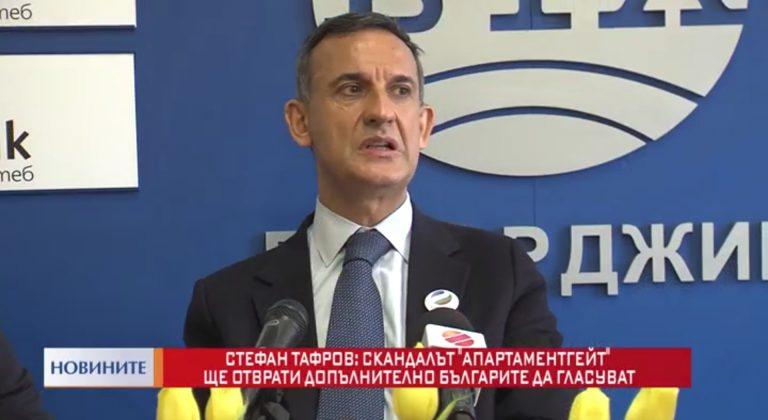 """Стефан Тафров: Скандалът """"Апартаментгейт"""" ще отврати българите да гласуват"""