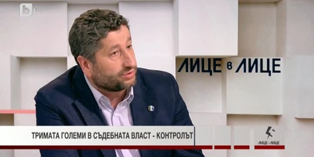 Христо Иванов: В България липсва механизъм за ефективно разследване срещу главния прокурор