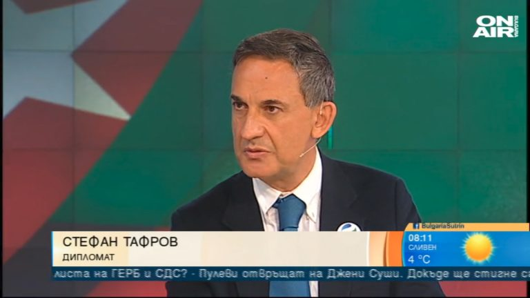 Стефан Тафров: Няма ли извинение, Борисов да не пуска Чавушоглу у нас