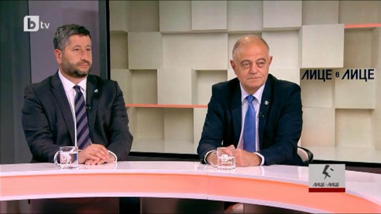 Демократична България ще излъчи представители, които да са новото лице на България в Европейския парламент