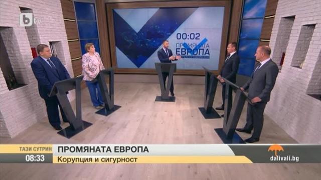 Радан Кънев: България може да бъде голяма, ако избирателите решат да сменят политическата система