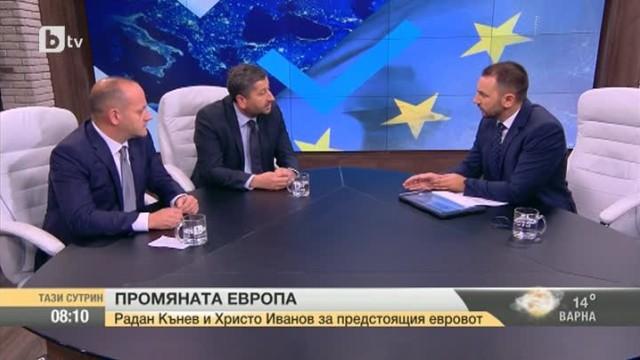 """И трите формации в """"Демократична България"""" са с идентични позиции по важните теми"""