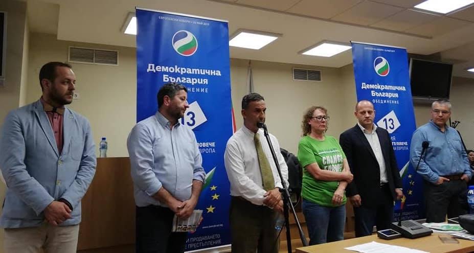 Радан Кънев в Плевен: Трябва да си вземем обратно нормалните, свестни, демократично мислещи хора, които бяха излъгани