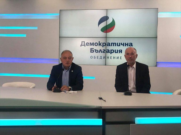"""Демократична България настоява в Народното събрание да бъде създадена анкетна комисия по случая """"Костенец"""""""
