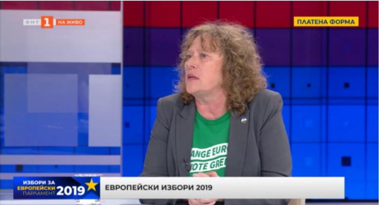 """Евроизбори 2019: Албена Симеонова, трета в евролистата на """"Демократична България"""""""