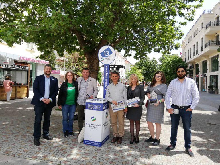 Националната обиколка на кандидатите в листата на Демократична България продължава в Бургас и Сливен.