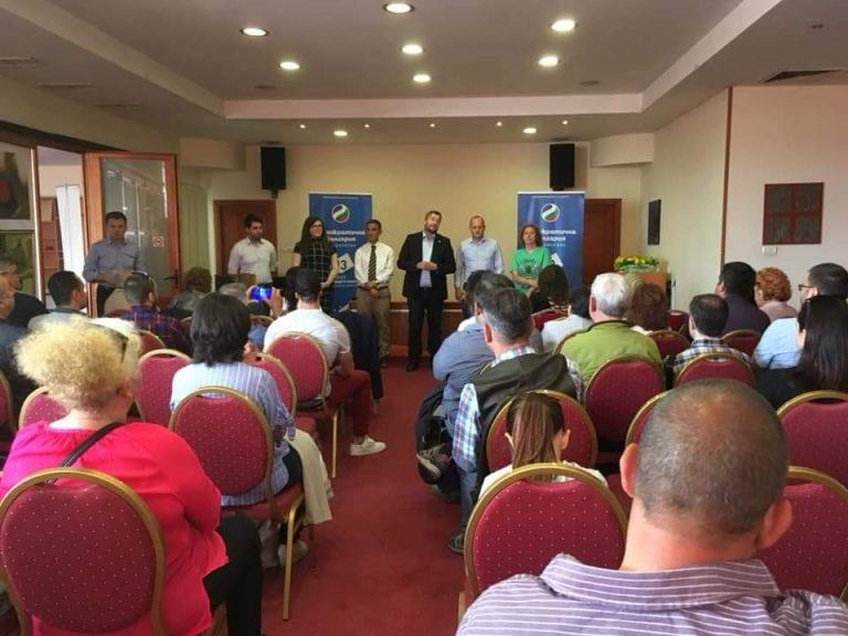 Демократична България е здрава и единна и има много ясна цел и голяма кауза