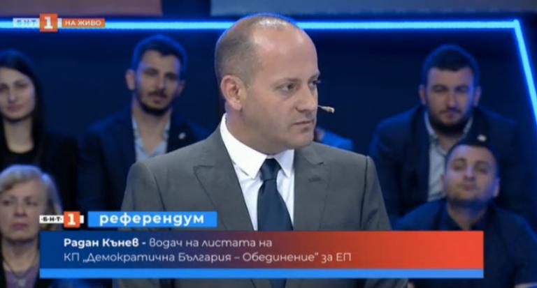 България може да бъде на максималната скорост на Европейския съюз