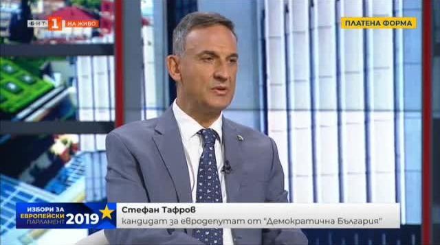 """""""Европейски избори 2019"""": Стефан Тафров - кандидат от """"Демократична България"""""""