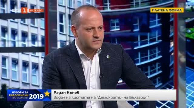 """Европейски избори 2019"": Радан Кънев – водач на листата на КП ""ДБ"""