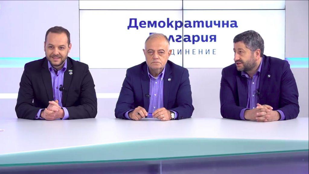 Разговор с лидерите на Демократична България