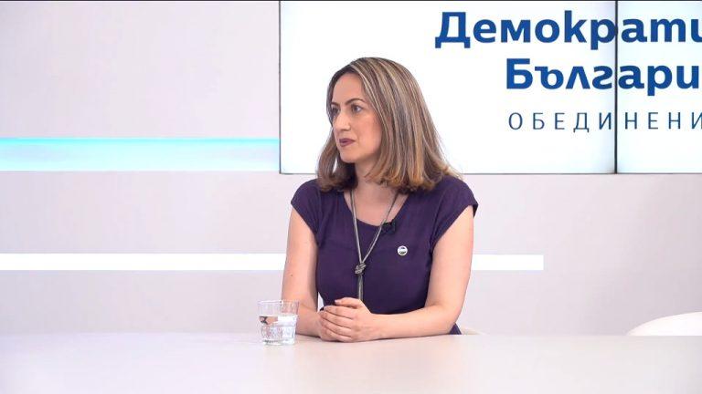 Разговор с Алина Добрева от листата на Демократична България с преференция 107