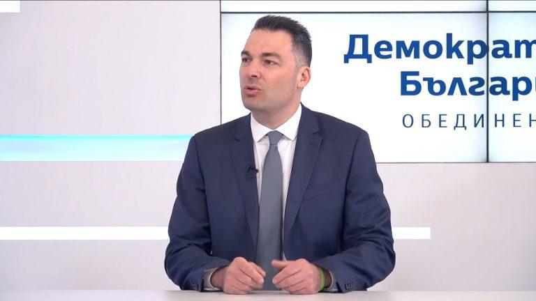 Разговор с Емил Георгиев от листата на Демократична България с преференция 110