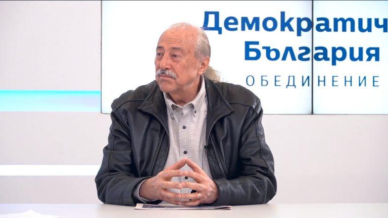 Кирил Маричков: Категорично ще гласувам за автентичната десница – Демократична България