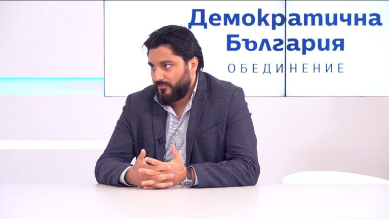 Разговор с Михаил Панайотов от листата на Демократична България