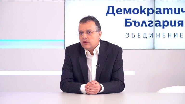 Разговор с Стоян Михалев от листата на Демократична България