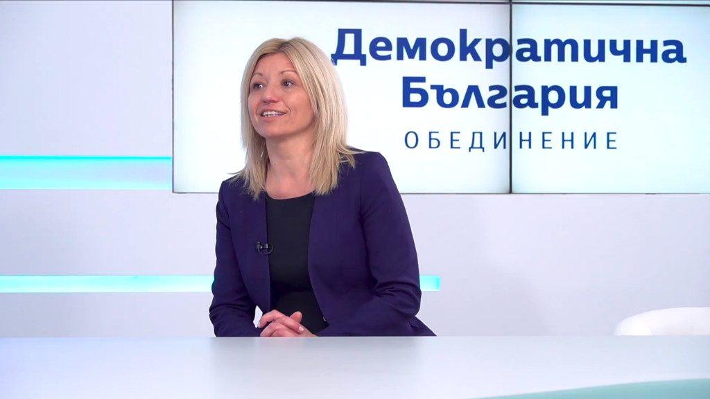 Демократична България няма да разочарова българските граждани