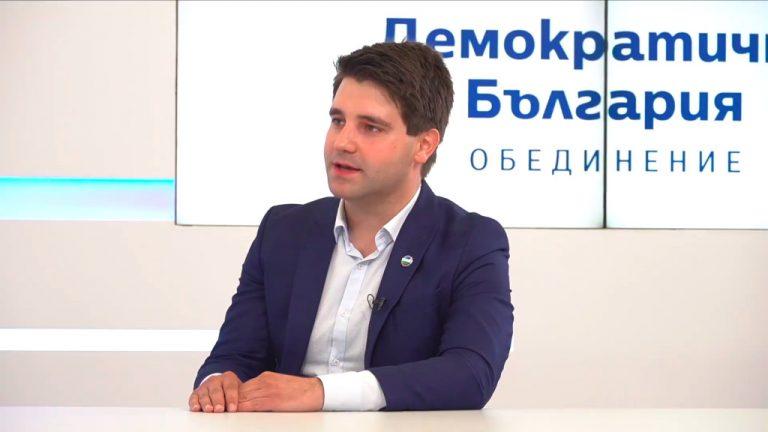 Разговор с Владимир Славенски от листата на Демократична България