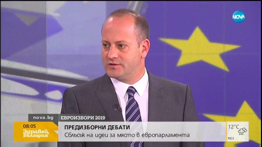 Радан Кънев:България може да бъде много силна в обединена Европа