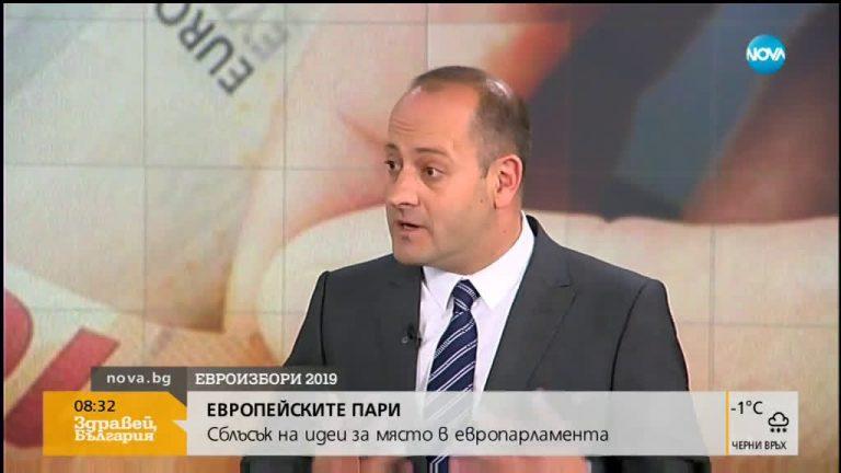 Разговор с Боян Дуранкев, Радан Кънев и Александър Сиди