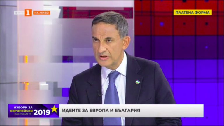 """Стефан Тафров, втори в листата на """"Демократична България – Обединение"""""""