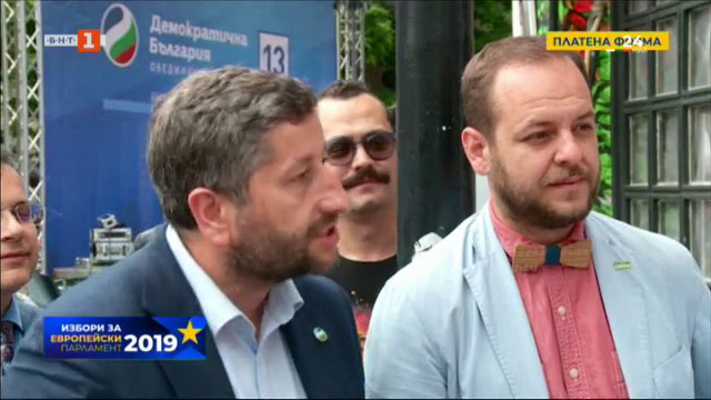 Христо Иванов: Ако искаме да върнем бъдещето в българската политика, трябва да гласуваме за демократите