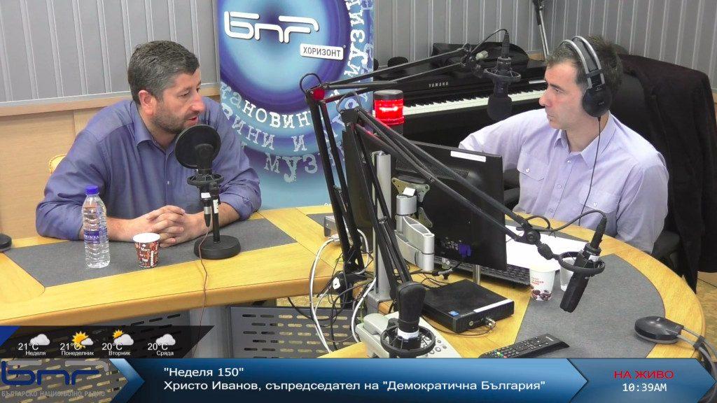 Христо Иванов: Резултатите на ДБ от местните избори са добра основа за парламентарни