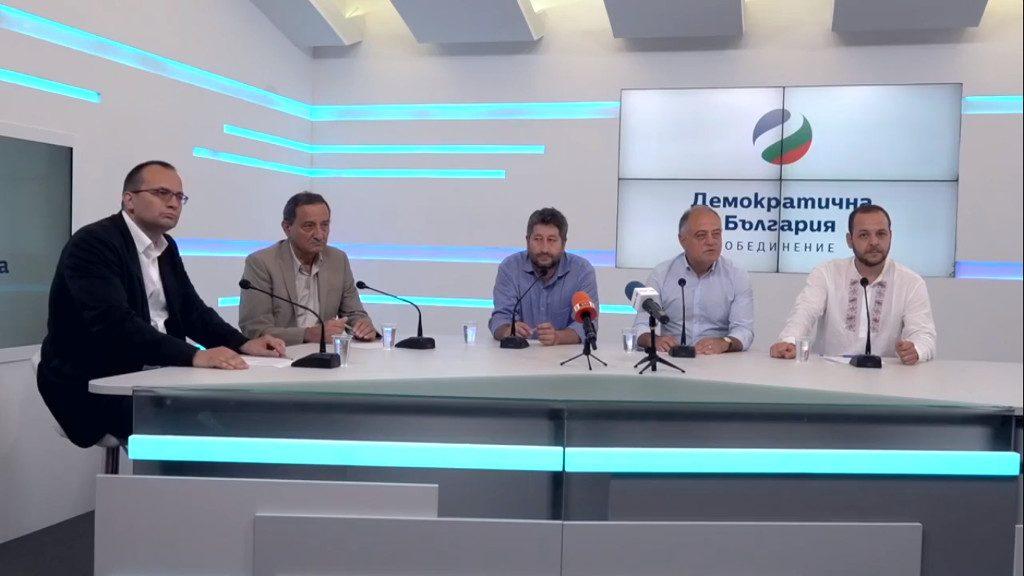 """Пресконференция: """"Планът """"Белене"""" предвижда затваряне на половината българска енергетика"""""""