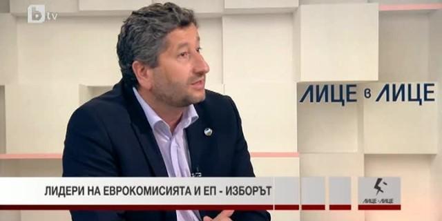 Христо Иванов: Опитът на г-н Борисов да излезем от мониторинга по втория начин е унизителен