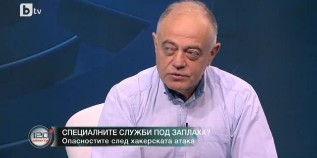 Ген. Атанас Атанасов: Реалността с изтичането на данни е опасна за всички структури