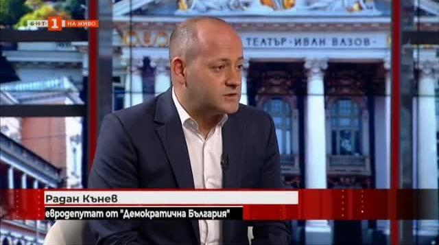 Радан Кънев: Очевидна е липсата на технически кадри