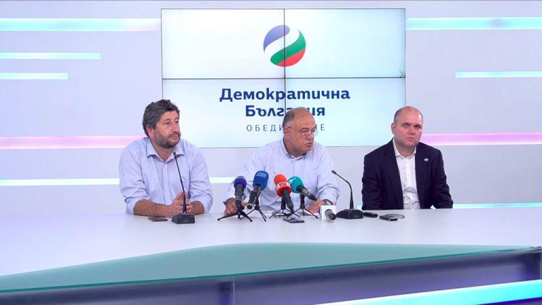 Пресконференция на Демократична България