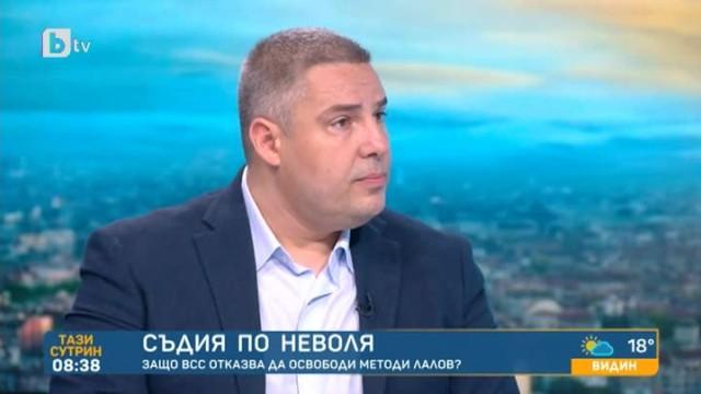 Съдия по неволя: Защо ВСС отказва да освободи Методи Лалов?