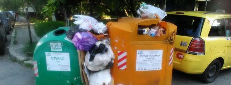 Само с прилагането на европейските практики можем да решим проблема с управлението на отпадъците на София
