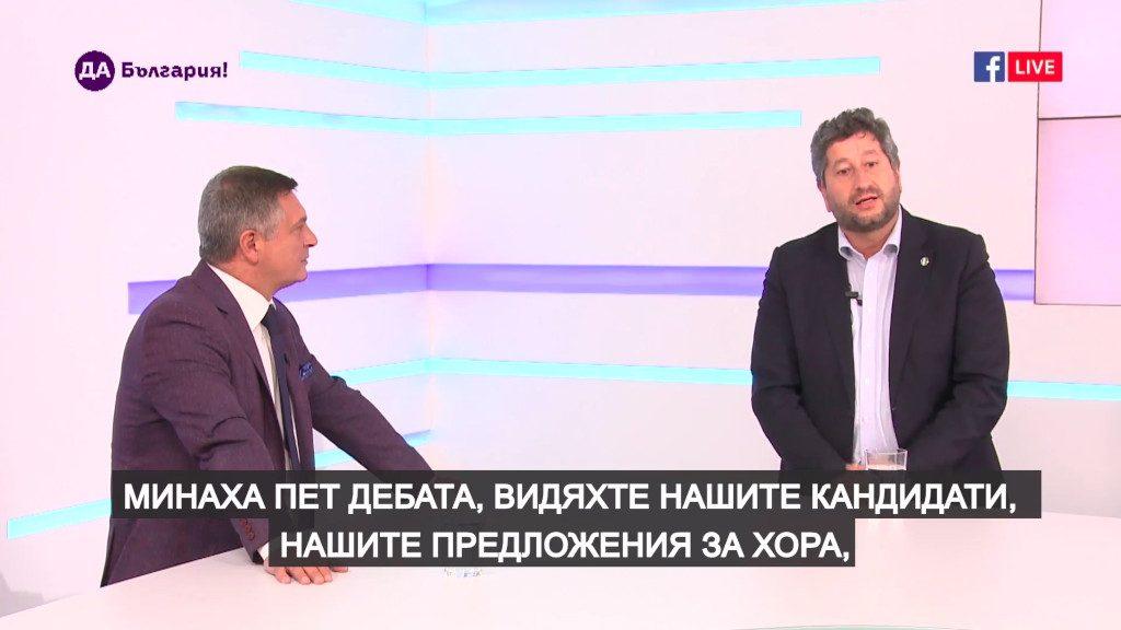 """Христо Иванов: """"Свободните хора срещу тиранията и простотията – ето това се крие зад тези избори."""""""