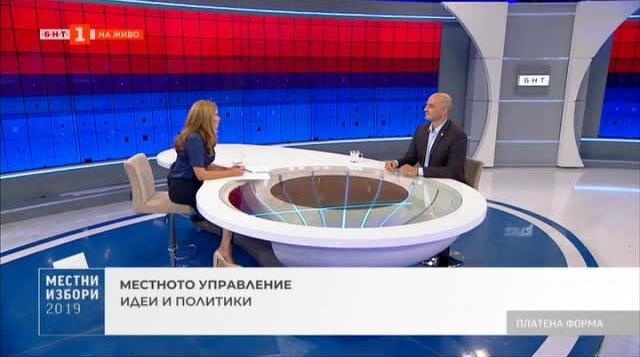 Идеи и политики за местното управление: арх. Борислав Игнатов, ДБ-Обединение