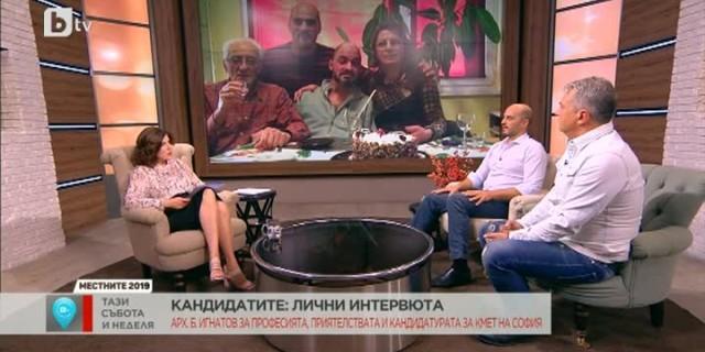 Арх. Борислав Игнатов за професията, приятелствата и кандидатурата за кмет на София