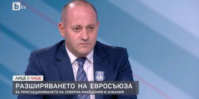 Радан Кънев: Според Франция, ако някой ще влиза в ЕС, то първа трябва да е Сърбия