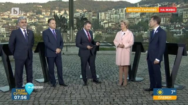 Местните 2019 – отново ти местиш: Дебатът за Велико Търново - bTV Новините